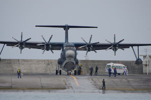 飛行艇 US-2